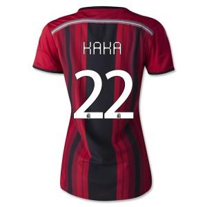 Camiseta Barcelona Suarez Segunda 2014/2015