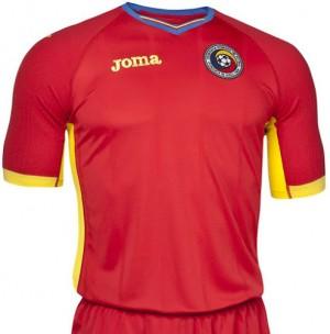 Camiseta del Rumania Away 2016/2017